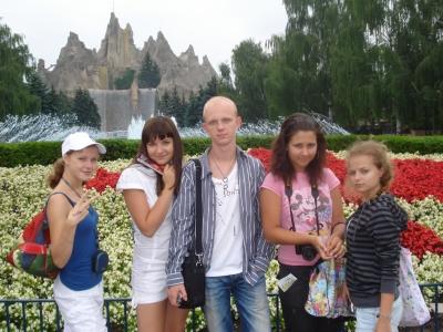 парк развлечений в Торонто