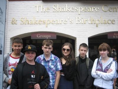Музей Уильяма Шекспира