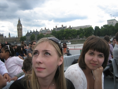 Катание по Темзе