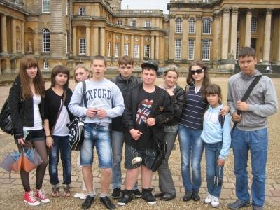 Бленхеймский дворец - место рождения Уинстона Черчиля