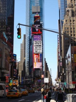 Нью-Йорк!