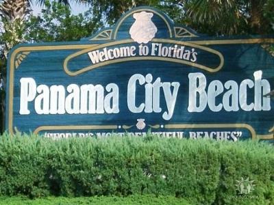 Добро пожаловать в Панама Сити Бич!