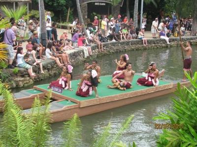 Полинезийский культурный центр